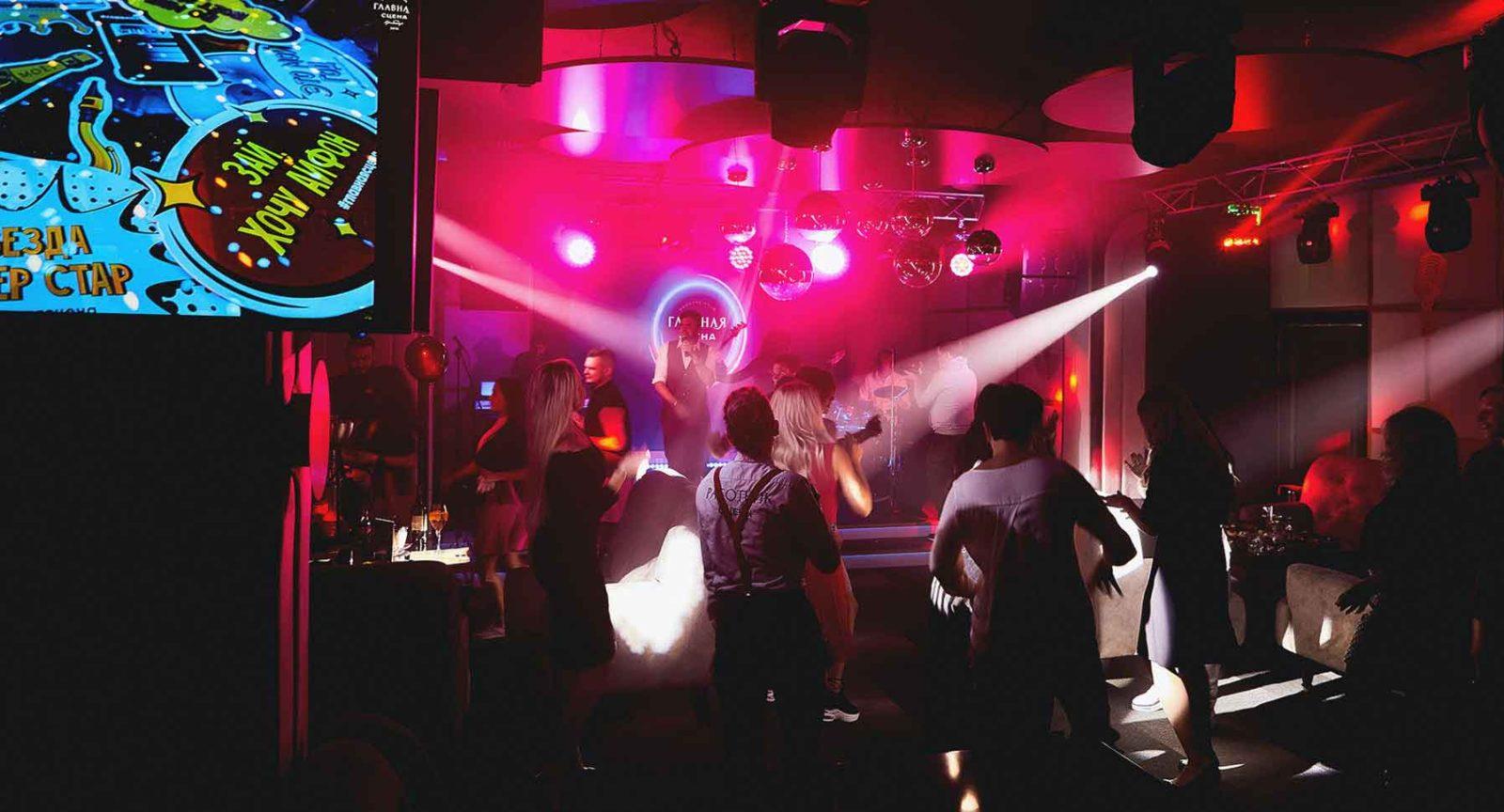 Ночной клуб на красных партизан интерьер ночных клуб